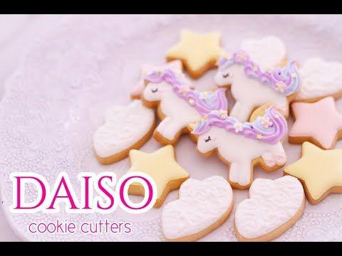 型 ダイソー クッキー