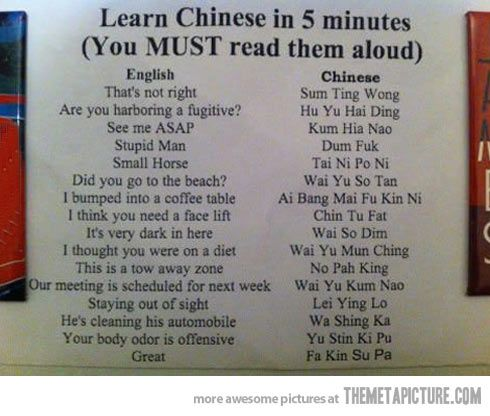 Chinese learn english funny paki