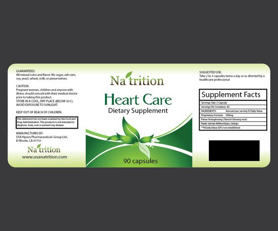 Label Design (Design #3007026) submitted to herbal supplement label (Closed)