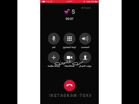 اتصال حرف S Youtube Instagram Incoming Call Screenshot