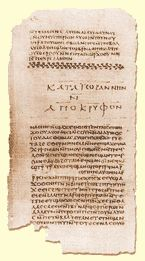 An interesting read that shows the different edits to a secret book of John.  Showing through color fonts, additions from The Book of Zoroaster, as well as text that was added in order to clarify the meaning of the book.  The Apocryphon of John Collection (The Secret Revelation of John - The Secret Book of John)