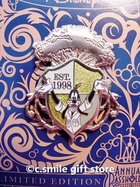 Walt Disney World Annual Passholder Goofy Animal Kingdom Crest Pin 2016 NEW LE