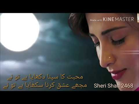 Mujhe Ishq Karna Sikhaya Hai Tune Full Hd Song 2018 Sheri Youtube Songs Friendship Status Download Video