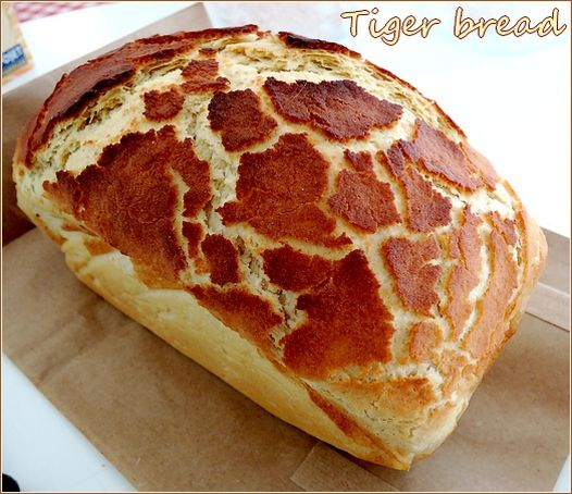 Pain tigre - Pain brioché recouvert d'une croûte craquante à la farine de riz