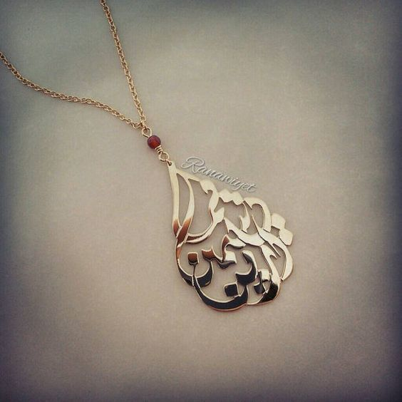 Intricate arabic calligraphy name pendant with agate stone Calligraphy jewelry
