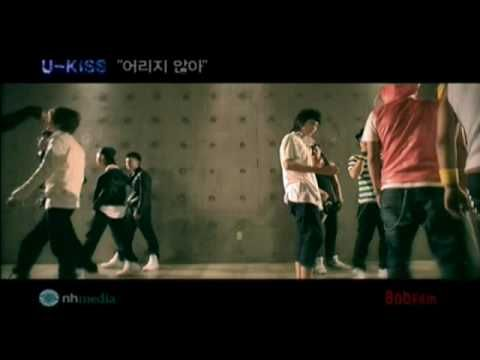 [MV] U-Kiss - Not Young. I couldn't stop cracking up at this, I think I missed most of it because of laughing and crying to death.