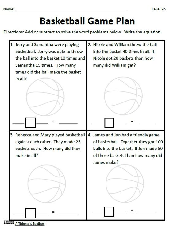 basketball homework sheets