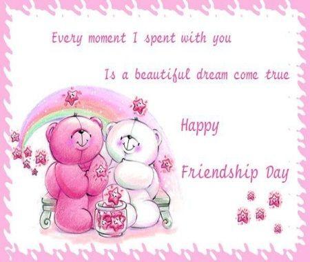 friendship day GIF | saurav | Pinterest | Friendship, Happy ...