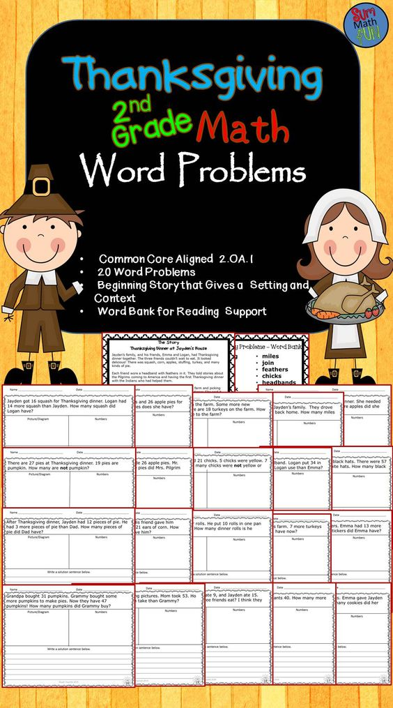 Second grade common core subtraction worksheets