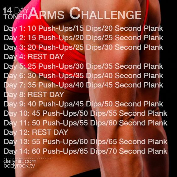 Have you been eyeing that sexy strapless dress all spring, but are concerned with arm jiggle? No worries! Tone up your arms in just 2 weeks-just in time for your beach trip! As a bonus workout, here's a 14 Day Lean Leg Challenge to try!  14 Day Toned Arms Challenge Day 1: 10 Push-Ups/15 ...