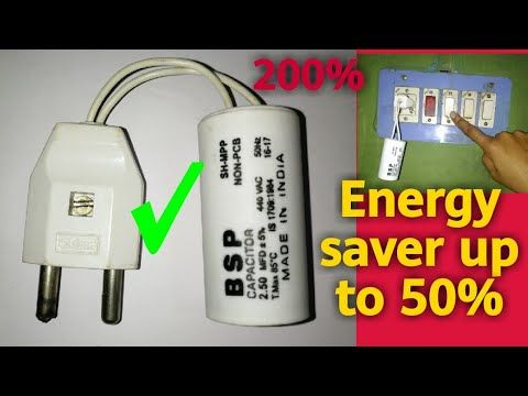 How To Save Electricity Current Bill At Home Save Energy Using Capacitor Youtube Save Electricity Electricity Save Energy