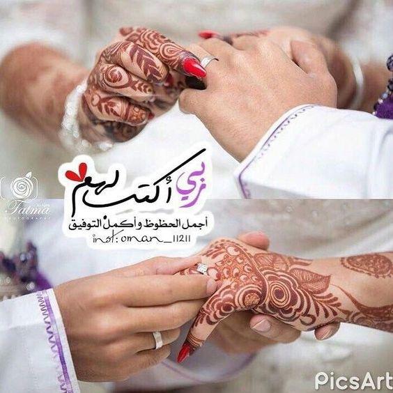 Pin By 향수 스프레이 On تصاميم صور Bridal Shower Cupcakes Arab Wedding Baby Clip Art