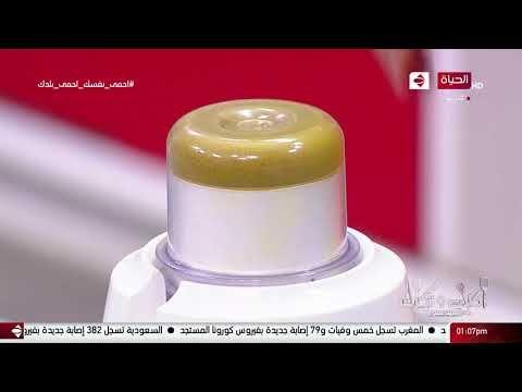 أكلات وتكات تحضيرات رمضان البهارات الأحد 12 4 2020 الحلقة كاملة Youtube Egyptian Food Alpl Spices