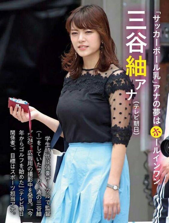 水色スカートが爽やかな三谷紬さん!