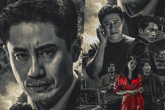 """Less Than Evil"" Reveals Action-Packed Official Poster"