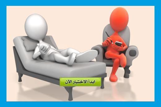 انا مريض نفسيا Electric Massage Chair Chair Decor