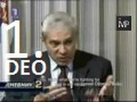 Sve Provale Srpskih Politicara - PRVI deo - http://filmovi.ritmovi.com/sve-provale-srpskih-politicara-prvi-deo/