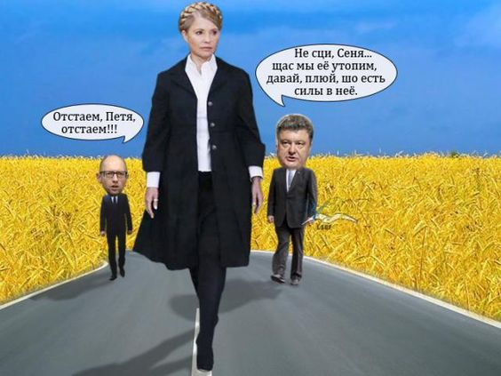 Тимошенко хочет в третий раз стать премьером и пытается раскачать ситуацию в Украине путем оголтелого популизма, - Геращенко - Цензор.НЕТ 9587