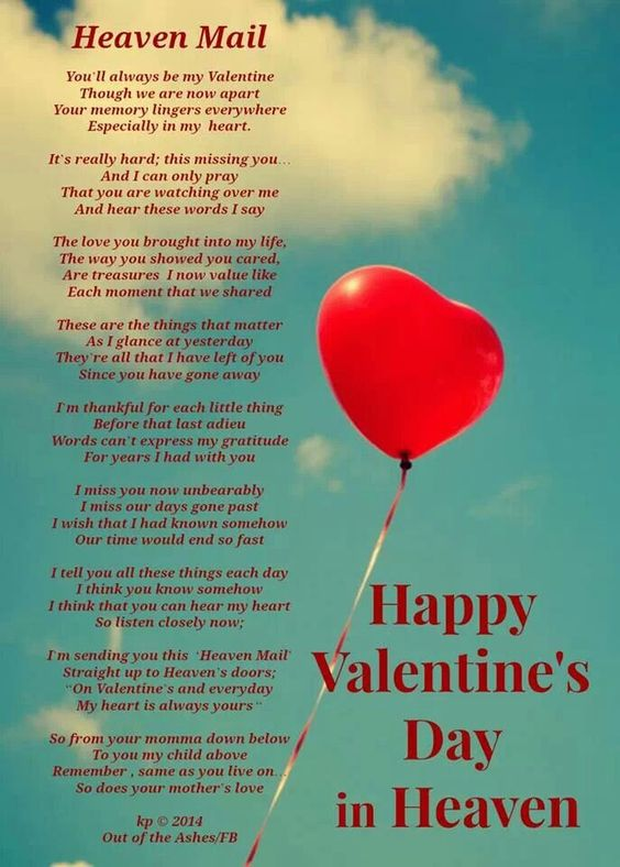 Create Your Own Disney Valentines Day Cards Online Printable Card