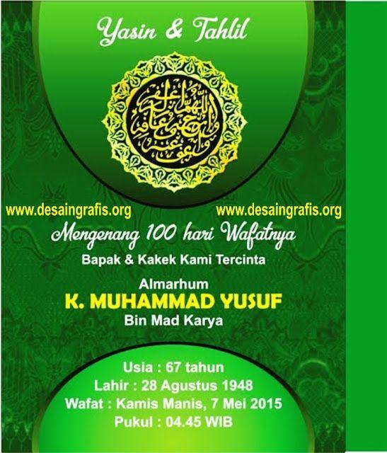 Desain Cover Buku Yasin Cdr Photoshop Buku Desain Banner