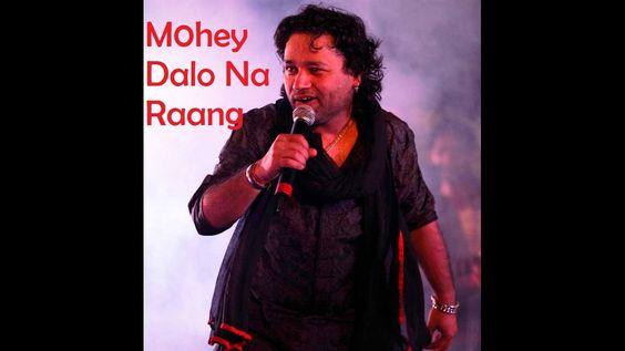 Mohey Dalo na Raang- Kailash Kher    Dhaka International Folk Fest 2016