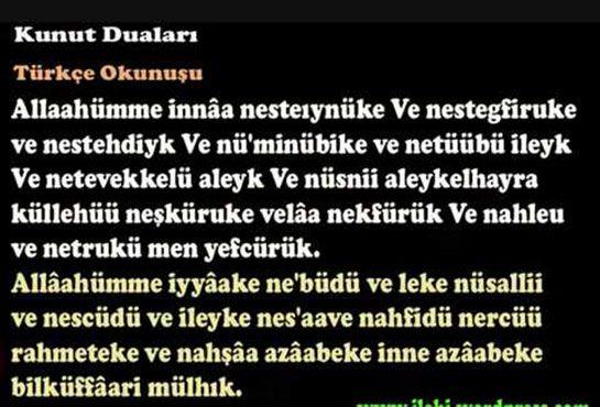 Kunut Dualari Turkce Okunusu Ve Anlami Dualar