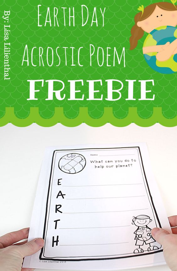 Earth Day Acrostic Poem ~ Freebie! by Lisa Lilienthal ...