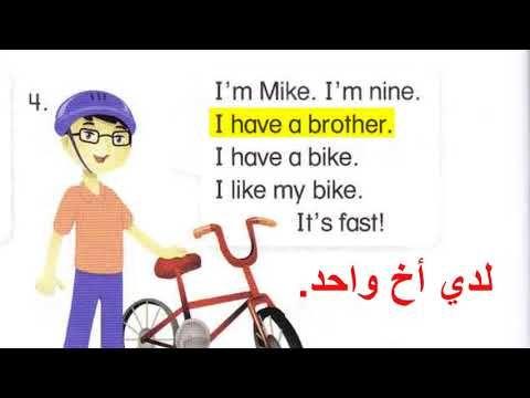 تعليم القراءة باللغة الإنجليزية Youtube