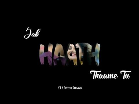Jab Hath Thame Tu Ye Lamha Tham Jaye Unplugged Song Whatsapp Status Tiktok Viral Video Songs Youtube Best Love Lyrics Cute Song Lyrics Viral Videos