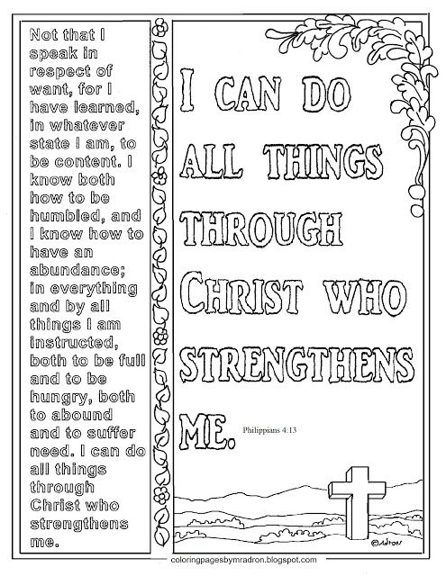Philippians 4 13 Print And Color Page I Can Do All Things