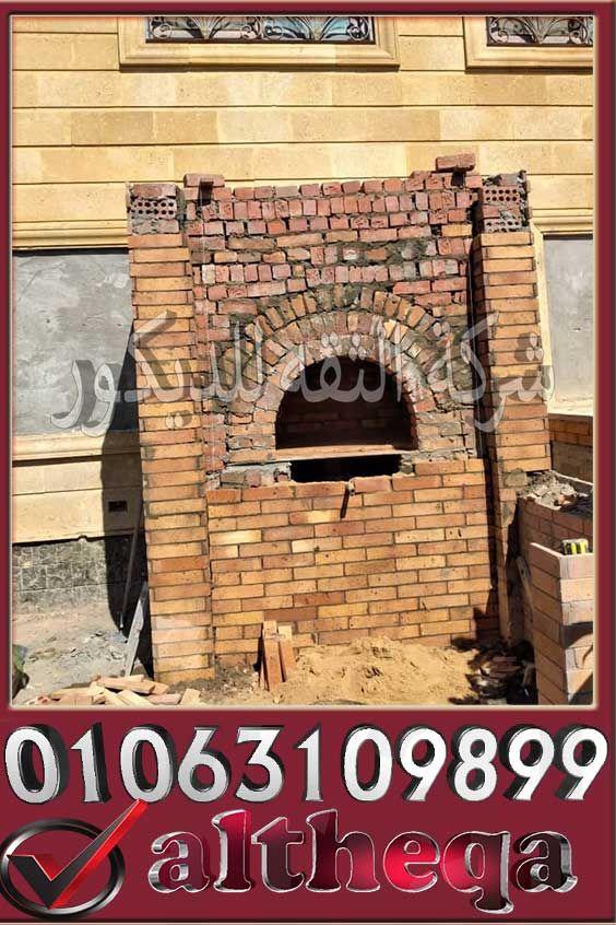 شوايات حجرية للحدائق Home Decor Decor Stone
