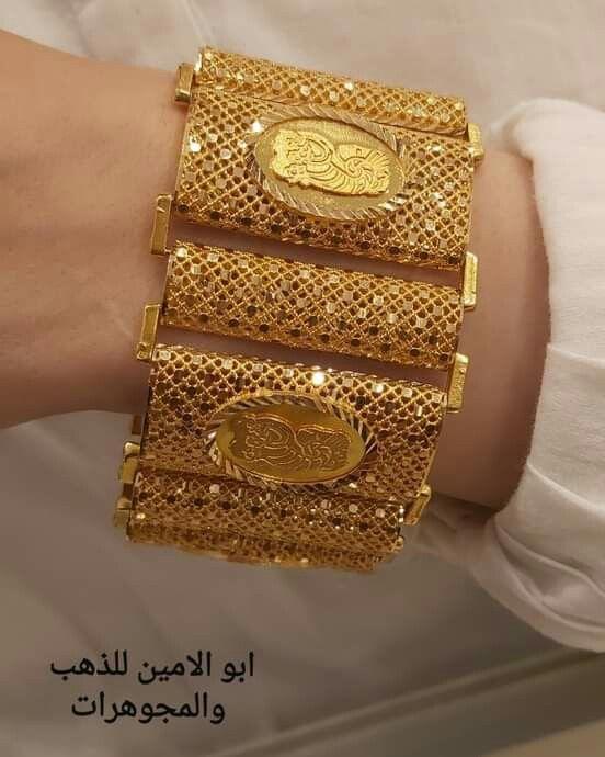 Pin By Alaa Alaa On اساور ليرات واونصات ذهب Gold Jewelry Fashion Gold Earrings Designs Arabic Jewelry