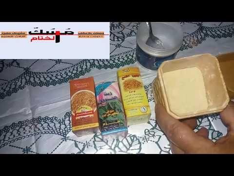 علاج الاكزيما نهائيا وعلاج الحكه والحساسيه للدكتور جابر القحطانى Youtube Dish Soap Soap Butter Dish