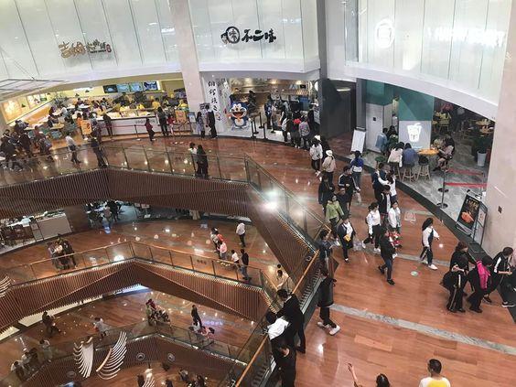 Trùng Khánh