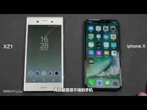 Iphone X Vs Sony Xperia Xz1 2018 Camera Sony Phone Iphone Sony Xperia