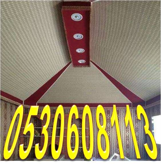 خيام خيمة خيمه بيت شعر بيوت شعر الرياض الشرقية الغربية الجنوب Atari Logo Logos Gaming Logos