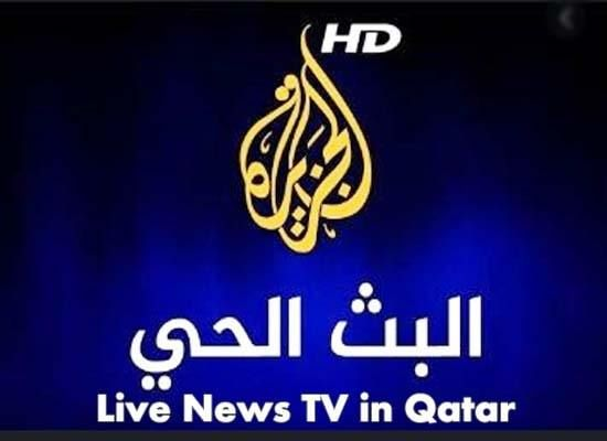 Watch Al Jazeera Arabic Live News Tv Channel In Qatar Live Tv Streaming Live News Streaming Tv Channels