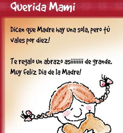 printable mother's day cards in spanish | Spanish Mother's Day Cards – Printables to Celebrate El Día de la ...