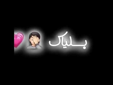 اعشكك انفاسك اموت في احساسك تصاميم شاشه سوداء اغاني عراقي بدون حقوق تصام Youtube Neon Signs Neon