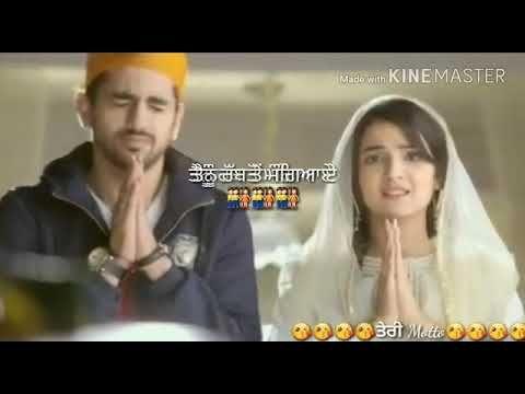Jaan V Teri Ae Very Romantic Song Whatsapp Status In
