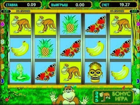 Играть в игровые автоматы без регистрации без смс в обезьяны бездепозитное казино русское
