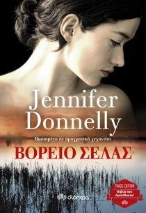 Βόρειο Σέλλας - Jennifer Donelly