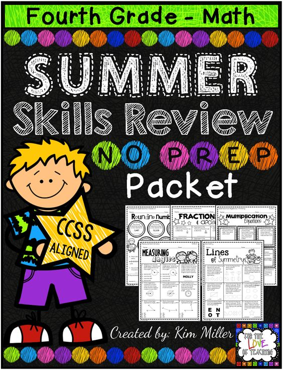 math review packet 3rd grade