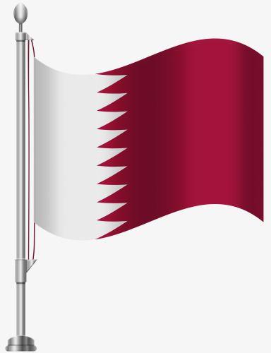 Flag Of Qatar Buckle Free Material Qatar Flag Clip Art Flag