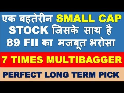 Best Stock For 2020.Smallcap Share To Buy Now Multibagger Stock 2019 India