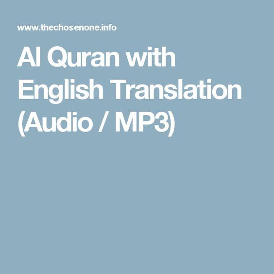 Al Quran with English Translation (Audio / MP3)