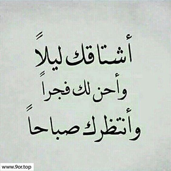 كلمات عتاب وحب