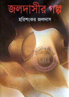Manisha koirala nude and naked images
