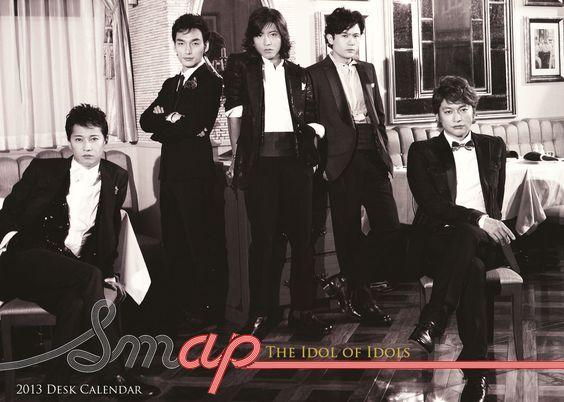 SMAPのカレンダー