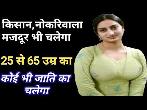 Online girls shadi Divorcee Matrimony